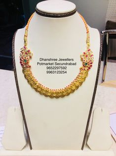 Gold Earrings Designs, Gold Jewellery Design, Gold Jewelry, Jewelery, Gold Pendant, Pendant Jewelry, Jewelry Necklaces, Beaded Necklace, Light Weight Gold Jewellery