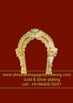 SILVER AND GOLD POLISH Copper And Brass, Gold Polish, Idol, Gold Plating, Chennai, Silver, Money