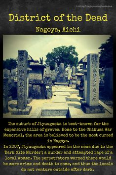 A location of cult murder, Jiyuugaoka in Nagoya is avoided after dark due to the possibility of being the next victim. True Horror Stories, Scary Creepy Stories, Spooky Stories, Creepy Facts, Scary Myths, Creepy Things, Strange History, History Facts, Japanese Urban Legends