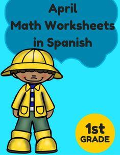 1000 images about bilingual math on pinterest math worksheets free math worksheets and math. Black Bedroom Furniture Sets. Home Design Ideas