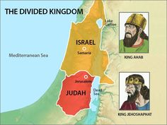 King Jehoshaphat had great wealth and honour. He then made a foolish alliance with King Ahab and Queen Jezebel of the northern kingdom who worshipped false gods. – Slide 1