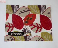 challah covers | Red Leaf Shabbat Challah Cover