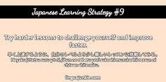 japanese learning strategy