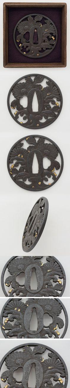 Tsuba : Choshu Hagi no Ju Yaji sakunosin/Tomohisa Saku | Japanese Sword Shop Aoi-Art.