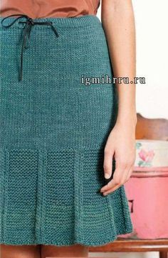 Шерстяная юбка с зубчатым краем. Спицы