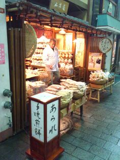 『SENBEI SHOP』 ASAKUSA-TOKYO Japanese Rice, 3d Architecture, Facade Design, Tokyo Japan, Japanese Culture, Japan Travel, Kyoto, Sushi, Shops