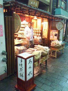 『SENBEI SHOP』 ASAKUSA-TOKYO