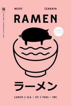 The return of ramen to menu of chef Guy Wong's Miso Izakaya is shaping up to be an event. Wong's ramen, which was once served only after 10