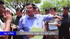 សម្ដេចតេជោ ហ៊ុន សែន អញ្ជើញចុះសួរសុខទុក្ខសិស្សានុសិស្ស បឋមសិក្សាសម្ដេច ហ៊ុន សែន ស្រអែម ខេត្តព្រះវិហារ។ ផ្សាយឡើងវិញ Samdech Techo Hun Sen Visited Samdech Hun Sen Sra Em Primary School, Preah Vihea. Replay