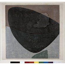 Japanese Prints, Japanese Art, Black And White Artwork, Inspirational Wall Art, Modern Art Prints, Woodblock Print, British Museum, Abstract Art, Abstract Landscape