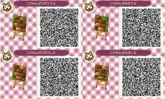 _~ The QR Code Database ~ Please read before posting!_  http://i41.tinypic.com/dmv2af.png  Hey everyone! Have you been making