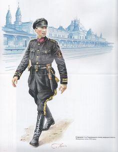 Старшина 1-го Гуцульського полку морської піхоти
