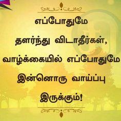 Tamil Kavithai About Family Kudumbam Kavithai Kavithaigal