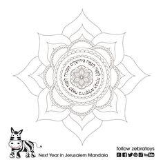 Rosh Hashanah Coloring Book 5 Designs Shana Tova Jewish New Year Soul Art Holiday Printables Mandala Prints INSTANT DOWNLOAD By Zebratoys