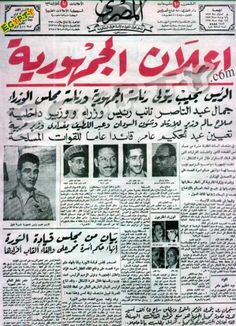 Egyptian Newspaper, Old Newspaper, Old Egypt, Ancient Egypt, President Of Egypt, Egyptian Actress, Baghdad Iraq, Old Advertisements, Old Magazines