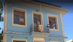 Φιλαρμονική Σχολή Ληξουρίου: Διαμαρτυρία για την αναστολή λειτουργίας της λόγω του Covid-19