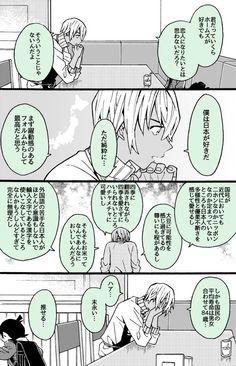 uyu (@uy_uyu) さんの漫画 | 52作目 | ツイコミ(仮)