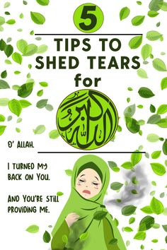 I Will Remember You, I Want To Know, Beautiful Quran Verses, Shedding Tears, Yours Sincerely, Tears For Fears, Islam Facts, Love The Lord, Prophet Muhammad