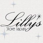 ZazzleLilly's Storeストア: 商品