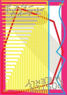 Poster Weekly - Satrou Nihei