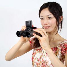 Bizarra combinação entre um binóculo e uma câmera fotográfica digital de 8MP