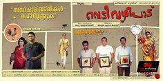 Vedivazhipadu Malayalam Movie Gallery, Picture - Movie Stills, Photos