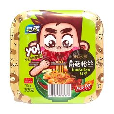 Buy Yumei Instant Vermicelli Fungus Mushroom Champignon Noodles online from Asia Market. It features the common mushroom flavour, called 'Champignon'. Asian Noodles, Soba Noodles, Buckwheat, Fungi, A Food, Stuffed Mushrooms, Lunch Box, Stuff Mushrooms, Mushrooms