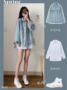 Kpop Fashion Outfits, Ulzzang Fashion, Korean Outfits, Cute Comfy Outfits, Pretty Outfits, Casual Outfits, Korean Street Fashion, Asian Fashion, Mode Ulzzang