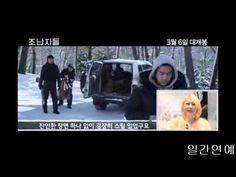 조난자들  예고편 Intruders Trailer (2014) HD - English subtitles - YouTube