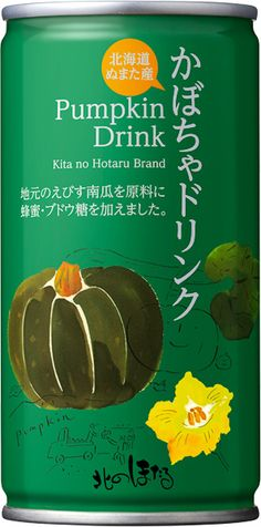 かぼちゃドリンク(190g) - Kita no Hotaru. Love this design PD