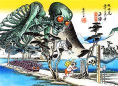Horror Japan — horrorjapan: 平塚市 [Hiratsuka] - Shigeru Mizuki's. Oriental Wallpaper, Giant Skeleton, Japanese Horror, Japanese Oni, Japanese Folklore, Bristol Board, Widescreen Wallpaper, Wallpapers, Manga Artist