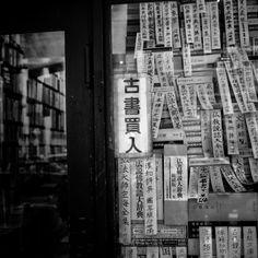 Tokyo Walking Diary