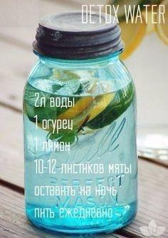 Выводим токсины из организма