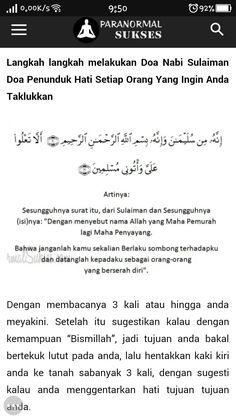 Pray Quotes, Hadith Quotes, Muslim Quotes, Quotes To Live By, Hijrah Islam, Doa Islam, Islamic Inspirational Quotes, Islamic Quotes, Islamic Dua