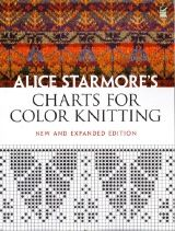 Alice Starmore - Charts For Color Knitting (Wolle & Design - kreatives Stricken)