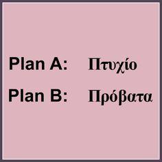 Διαλέξτε...