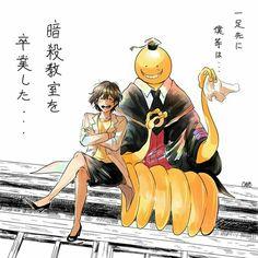 Koro-sensei x Aguri I ship them sooo much Otaku, Koro Sensei Quest, Nagisa Shiota, Fan Art, Anime Ships, Zebras, Anime Couples, Anime Characters, Manga Anime