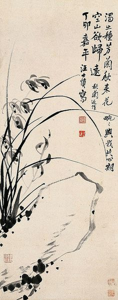Painted by the Qing Dynasty artist Wang Shishen. Orchid with Rock