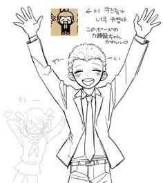 Happy fuyuhiko. So cute~<<A cute Fuyuhiko xD XD
