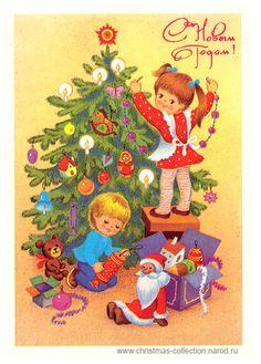 Красивые новогодние открытки ссср. (100 фото)