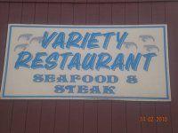 Variety Restaurant - Aiken, SC