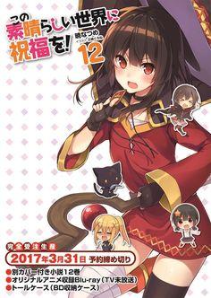 KonoSuba Light Novel to Bundle Original Anime Blu-ray