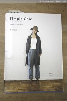 Book Review - Simple Chic. Also, lots of other great reviews on Japanese sewing patterns on this site.
