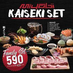 โปรโมชั่น มิยาบิ กริลล์ ล่าสุด Kaiseki Family Set ราคาพิเศษเพียง 590 บาท - http://www.thaipro4u.com/miyabi-grill-kaiseki-family-set-590/