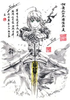 Saber · Fate Stay Night