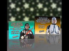 Birthday invitation cards.  Tarjetas invitaciones para cumpleaños.