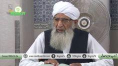 Adaab e Salaam Wa Musafiha ( Islahi Bayanat Recorded in Ijtimai Aitkaf 2...