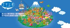 空中公園 Panorama Park Izu Peninsula