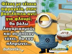 Funny Images, Funny Pictures, Best Quotes, Funny Quotes, Greek Quotes, Christmas Quotes, Life Humor, Sarcasm, Minions