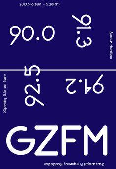 gzfm.jpg (500×729)